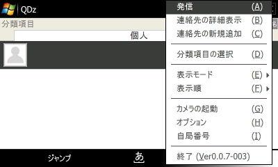 20080508003533.jpg