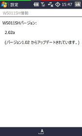 20081109154749.jpg