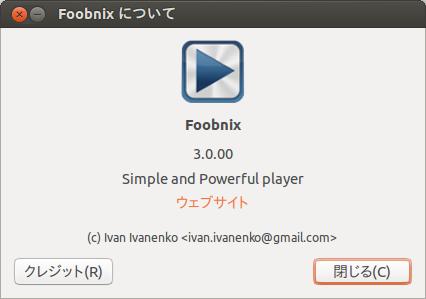 Foobnix について_008