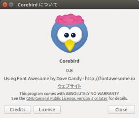 Corebird について_023