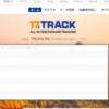[Android][iOS][アプリ] 荷物追跡に便利なアプリ。「17TRACK」