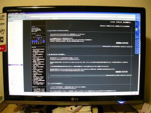 DSCN0809.jpg