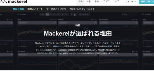 Screenshot_2019-01-07_mackerel.png