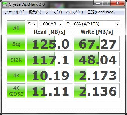 dm_20110204.jpg