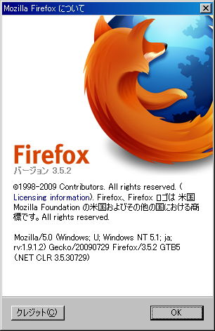 ff352.jpg