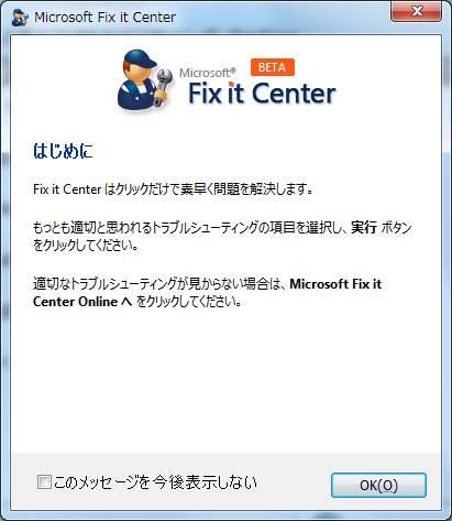 fit2.jpg