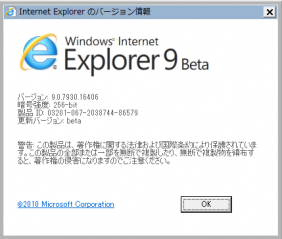 ie9beta.png