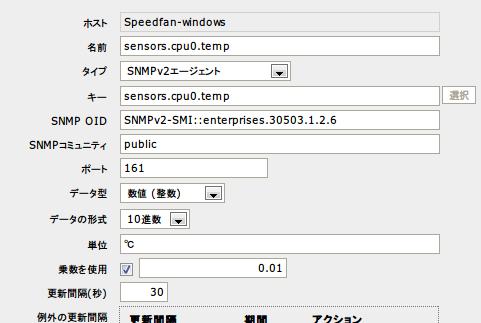 speedfan-temp.png