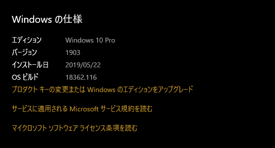 windows10 1903