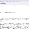 [Debian][apt] apt-get でエラーが出るようになってたので対応した。その2