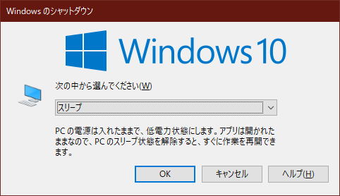 windows10_sleep