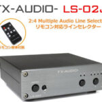 [PC][Audio] FX-AUDIO- LS-02J を購入してみた。